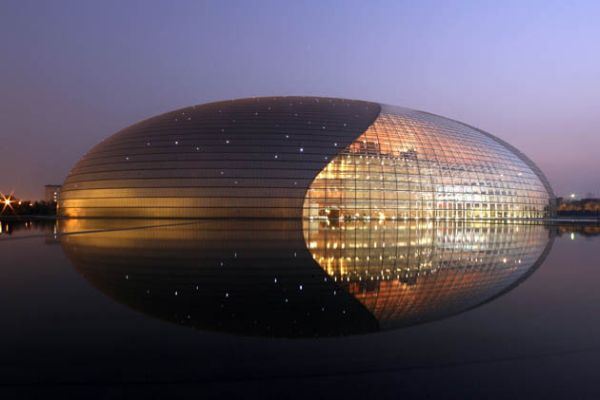 National Grand Theater in Beijing